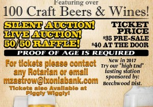 Watertown Rotary Beer and Wine Event